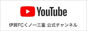 くノ一公式チャンネル