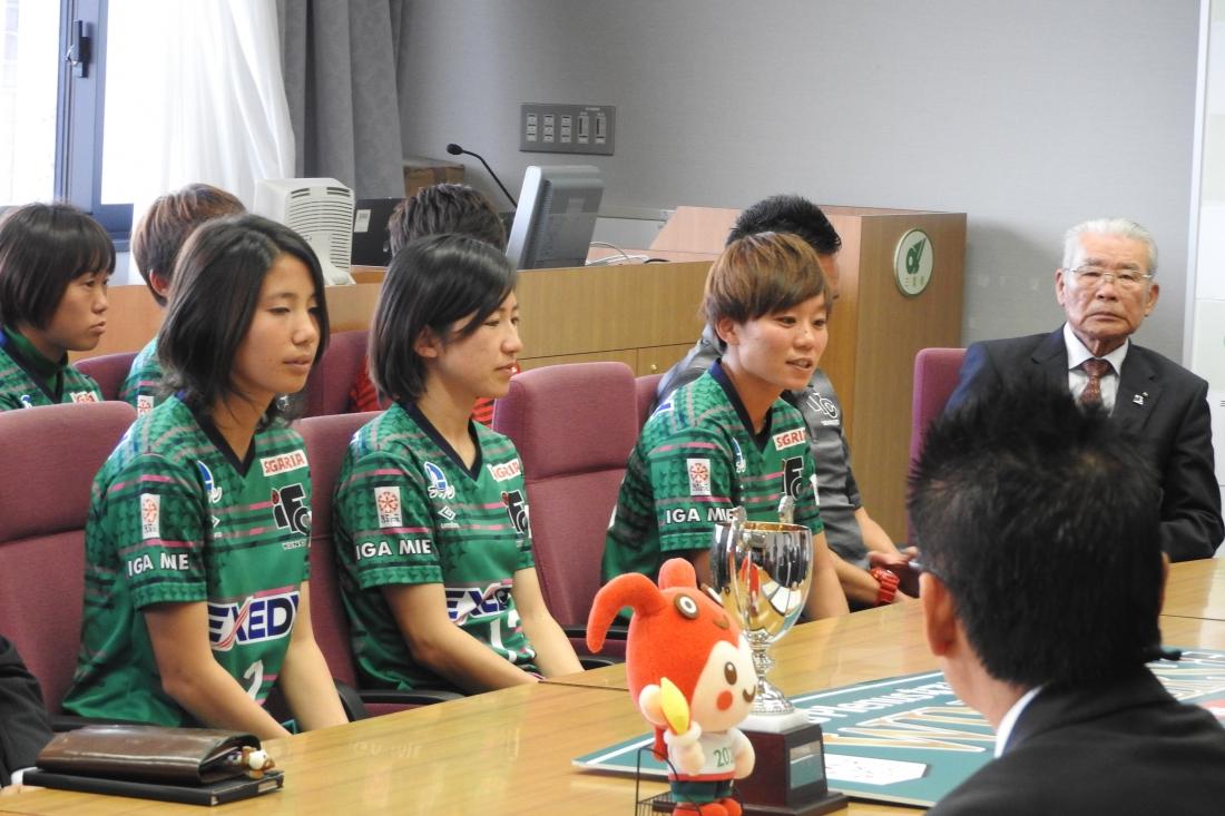 三重県知事表敬訪問