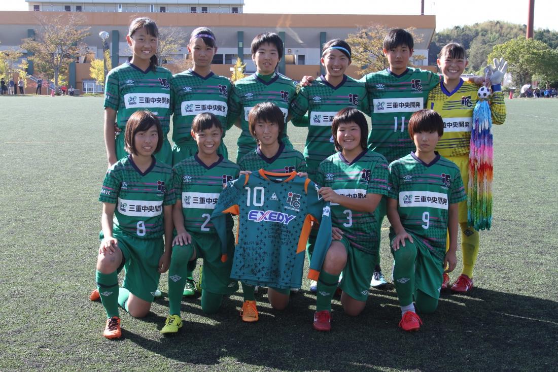 JFA全日本女子ユースU18サッカー選手権 三重県決勝 試合結果