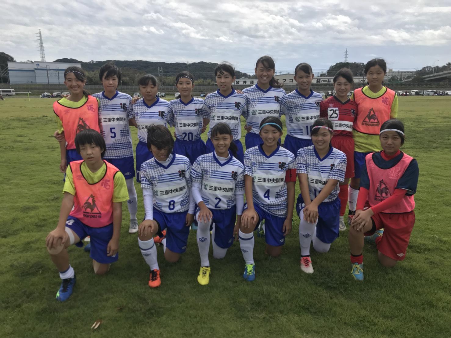 東海女子サッカーU15リーグ 試合結果