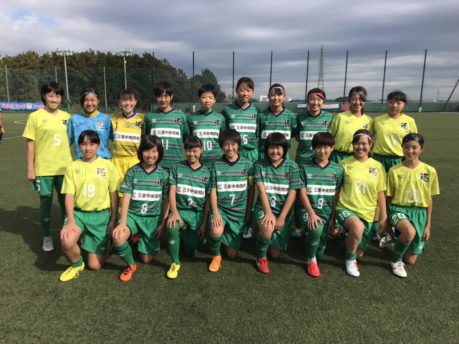 第19回 東海女子サッカーリーグ 試合結果