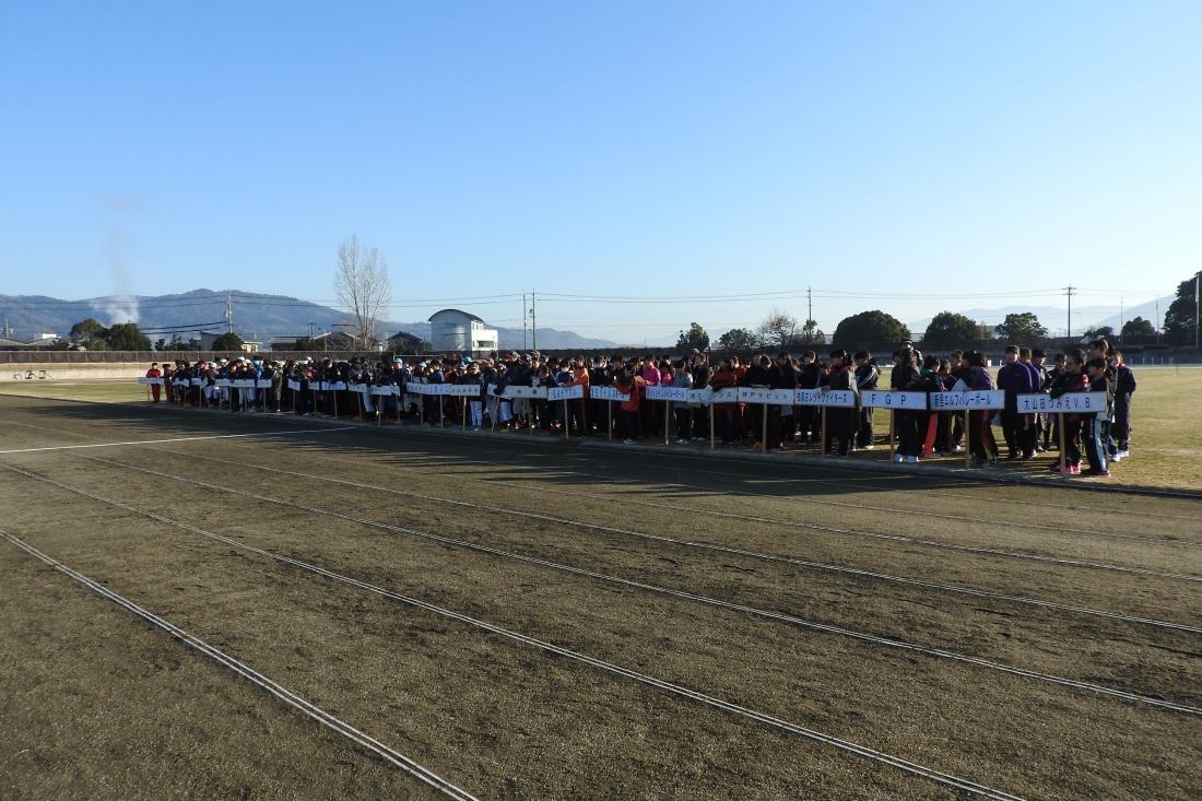 第14回伊賀市スポーツ少年団ミニ駅伝大会!