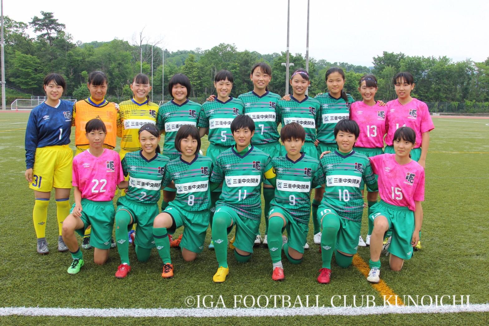 XF CUP 2019 第1回日本クラブユース女子サッカー大会(U-18)東海予選 試合結果
