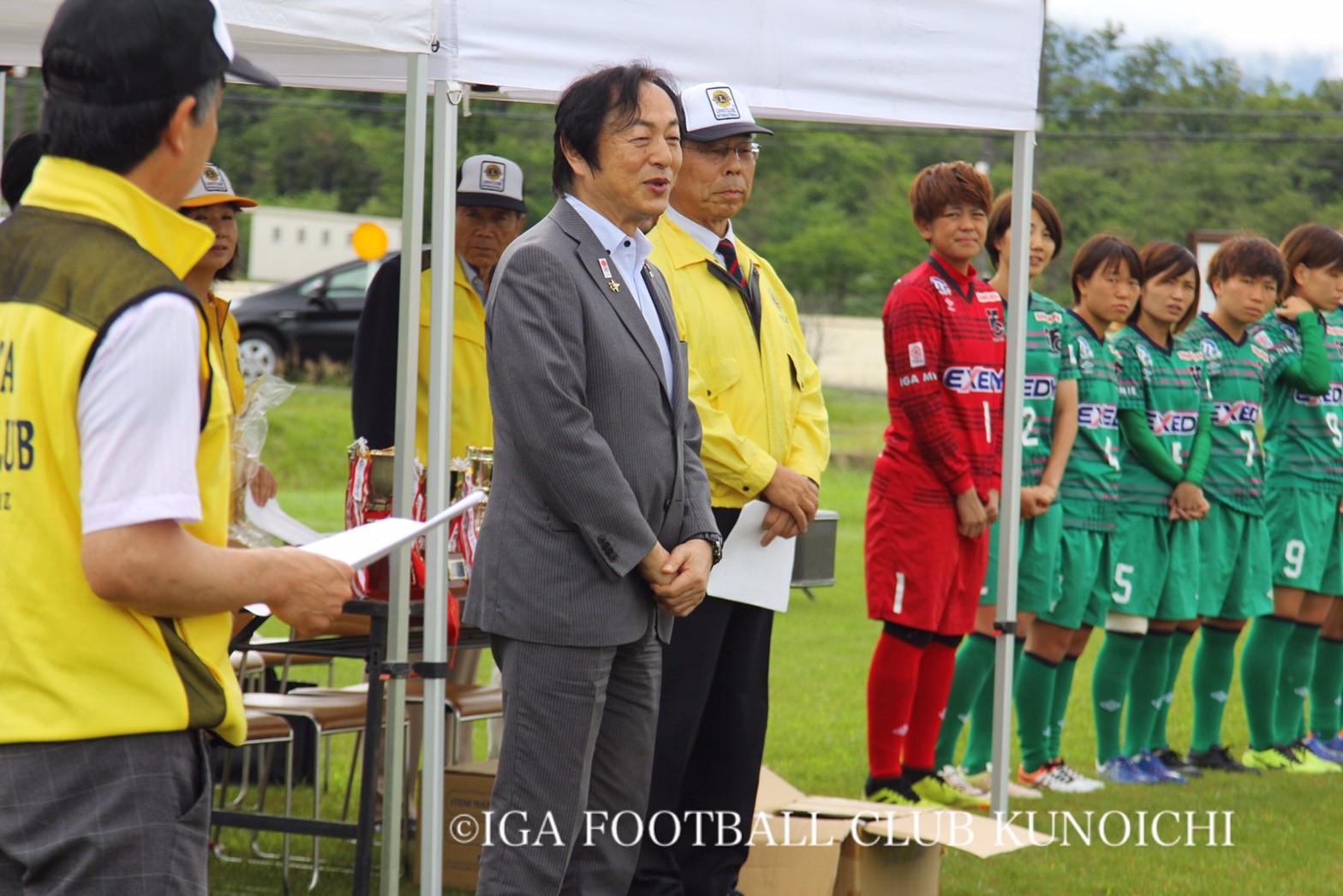 第34回伊賀北ライオンズクラブ杯 少年サッカー大会に参加致しました!