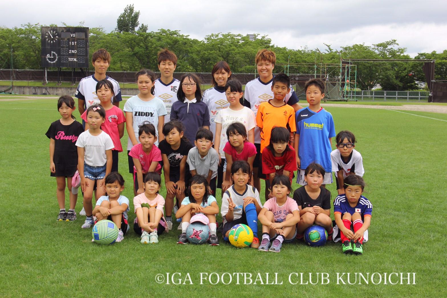 少女サッカー教室を行いました!
