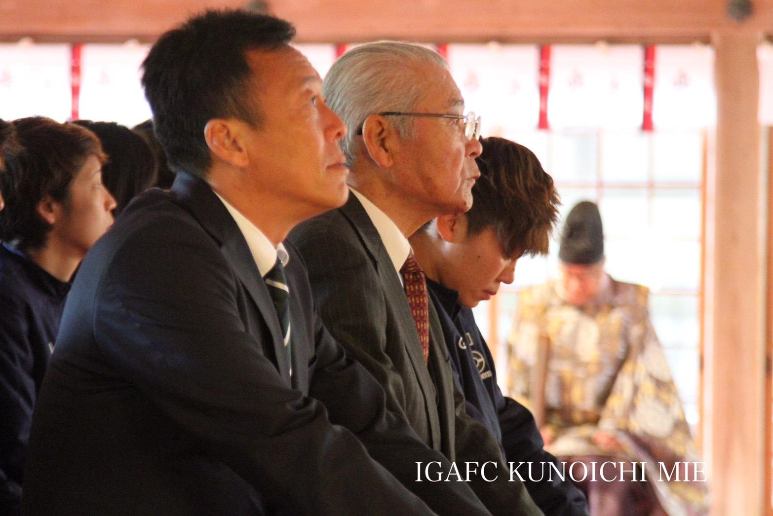2020シーズンの必勝祈願のため敢國神社に参拝致しました!