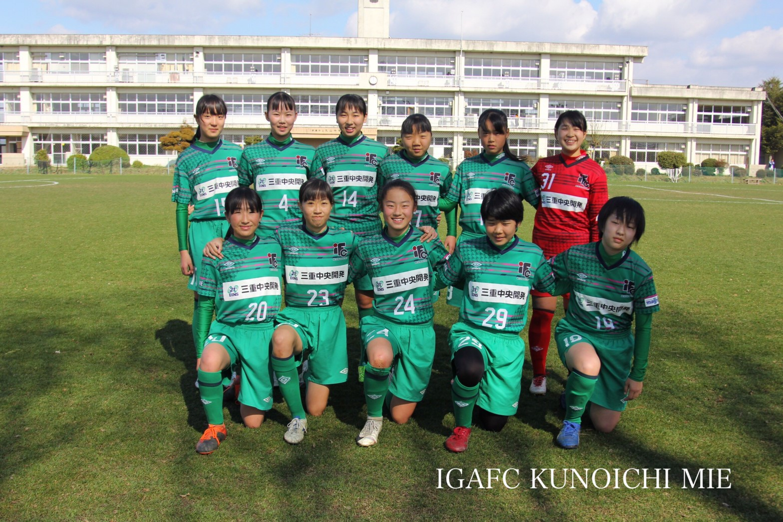 【伊賀FCくノ一サテライト】東海女子U15リーグチャレンジ戦 試合結果