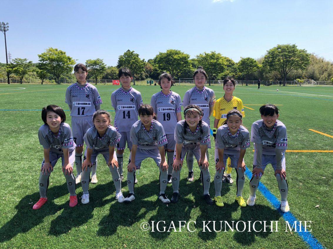 【伊賀FCくノ一三重サテライト】2021年度 三重県U-15女子サッカーリーグ 試合結果