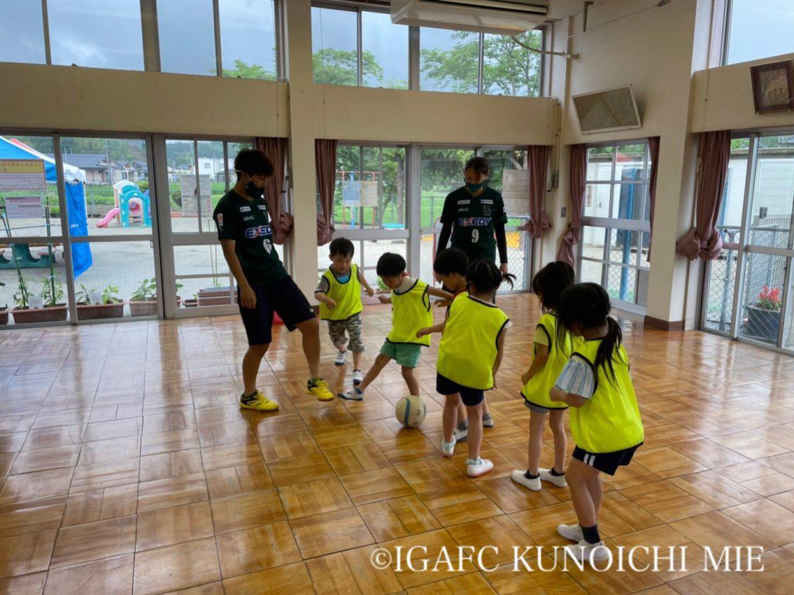 【伊賀FCくノ一三重】巡回スクール