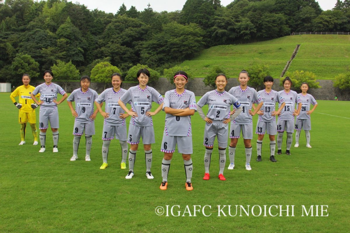 【伊賀FCくノ一三重サテライト】XF CUP 2021 第3回日本クラブユース女子サッカー大会(U-18)東海大会 試合結果