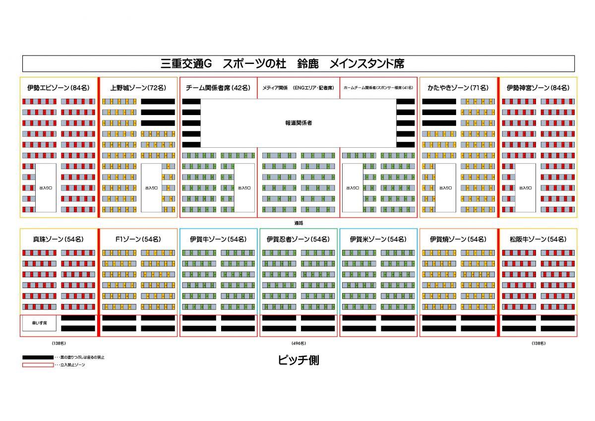 【伊賀FCくノ一三重】2021プレナスなでしこリーグ1部 第15節 ホームゲームイベント情報