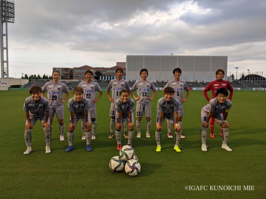 【伊賀FCくノ一三重】2021プレナスなでしこリーグ 第16節 試合結果
