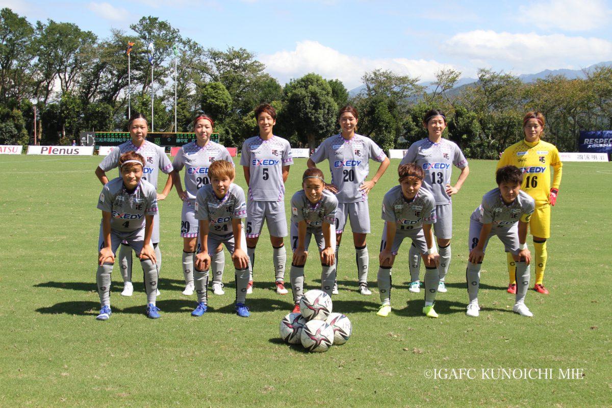 【伊賀FCくノ一三重】2021プレナスなでしこリーグ1部 第18節 試合結果