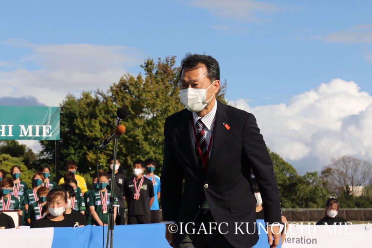 【伊賀FCくノ一三重】優勝報告会&シーズン終了セレモニーを開催致しました。